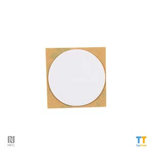 Ø25mm Plain White Sticker